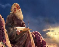 Profecia e profetas